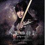 久石譲(音楽)/太王四神記 オリジナル・サウンドトラック Vol.2(CD+DVD) CD画像
