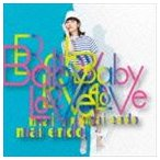 遠藤舞/Baby Love(Type-A/CD+DVD) CD