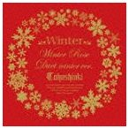 東方神起/Winter 〜Winter Rose/Duet -winter ver.-〜(CD+DVD) CD