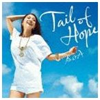 BoA/Tail of Hope CD