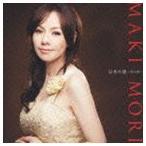 森麻季(S)/花は咲く〜日本の歌 CD
