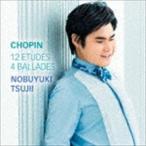 辻井伸行(p)/ショパン:エチュード&バラード CD