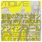 m.o.v.e / anim.o.v.e BEST [CD]