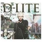 D-Lite/D'scover CD