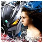 GIRL NEXT DOOR/運命のしずく〜Destiny's star〜/星空計画(数量限定生産盤/ジャケットD) CD