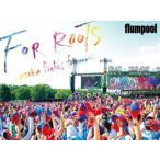 flumpool 真夏の野外★LIVE 2015「FOR ROOTS」〜オオサカ・フィールズ・フォーエバー〜 at OSAKA OIZUMI RYOKUCHI DVD