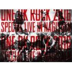 ONE OK ROCK 2016 SPECIAL LIVE IN NAGISAEN DVD