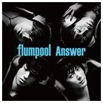 flumpool/Answer(通常盤) CD