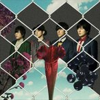 flumpool / FREE YOUR MIND(通常盤) [CD]