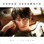 阪本奨悟/鼻声/しょっぱい涙(通常盤) CD