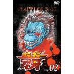 グラップラー刃牙 Vol.2 DVD