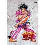 グラップラー刃牙-最大トーナメント編- VOL.7 DVD