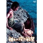 NIKKATSU COLLECTION 神々の深き欲望 [DVD]