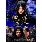 忍道-SHINOBIDO- DVD