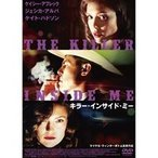 キラー・インサイド・ミー DVD