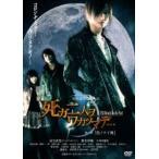死ガ二人ヲワカツマデ… 第一章 色ノナイ青 DVD