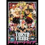 TOKYO TRIBE/トーキョー・トライブ DVD