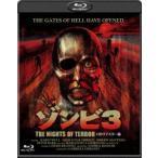 ゾンビ3 -HDリマスター版- Blu-ray