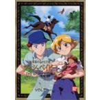 大草原の小さな天使 ブッシュベイビー 2 DVD
