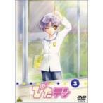 ぴたテン 3 DVD