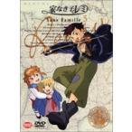 家なき子 レミ Vol.5 DVD