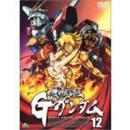 機動武闘伝Gガンダム 12(最終巻) DVD