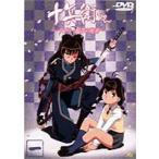 十兵衛ちゃん〜ラブリー眼帯の秘密〜 Vol.1 DVD
