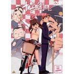 十兵衛ちゃん〜ラブリー眼帯の秘密〜 Vol.3 DVD