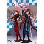 十兵衛ちゃん〜ラブリー眼帯の秘密〜 Vol.4 DVD