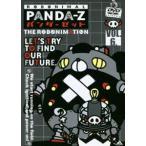 パンダーゼット THE ROBONIMATION 6(最終巻) [DVD]