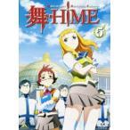 舞-HiME 5 DVD