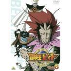 冒険王ビィト Vol.6 DVD