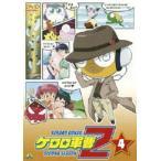 ケロロ軍曹 2ndシーズン 4 DVD