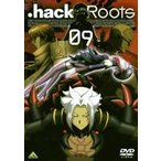 .hack//Roots 09(最終巻) DVD