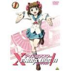 アイドルマスター XENOGLOSSIA 1 DVD
