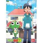 ケロロ軍曹 7thシーズン 13 DVD