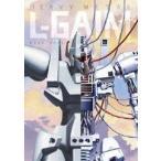 EMOTION the Best 重戦機エルガイム DVD-BOX 1 [DVD]