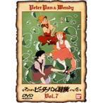 ピーターパンの冒険 7 DVD