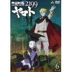 宇宙戦艦ヤマト2199 6 DVD
