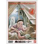 南の虹のルーシー Vol.3 DVD