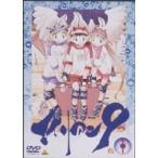 エイリアン9 Vol.1 第9小学校エイリアン対策係 DVD