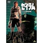 ゼイラム DVD