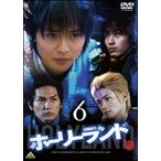 ホーリーランド vol.6 DVD