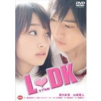 L■DK DVD