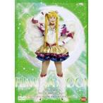 美少女戦士セーラームーン メモリアルDVD-BOX 原史奈編 DVD