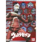 ウルトラセブン Vol.12 DVD