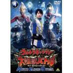 ウルトラギャラクシー 大怪獣バトル NEVER ENDING ODYSSEY 4 DVD