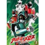 アンドロメロス Vol.1 DVD