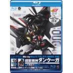超獣機神ダンクーガ Blu-ray Disc BOX 1 Blu-ray