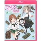 ガールズ&パンツァー 劇場版(通常版) Blu-ray